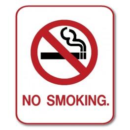 """""""No Smoking"""" Sign - Type 1"""